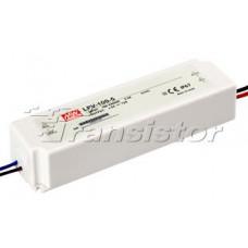 Блок питания LPV-100-5 (5V, 12A, 60W)