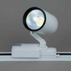 01-18W LED COB 6000K (WH) Трековый светильник (Холодный белый)